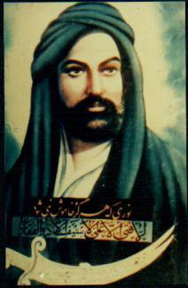Sayyidina Ali Ibn Abi Tholib Karomallahu Wajhah | Majelis