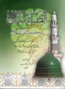 Image Result For Dzikir Ziarah Wali